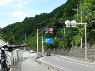 国道299号線