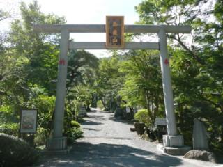 御獄山神社